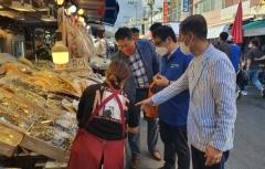 경북도, 포항 죽도시장에서 수산물 상생할인 행사 열어