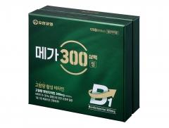 유한양행, 고함량 활성 비타민 '메가300정' 출시