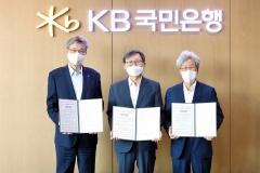KB국민은행, 수소융합얼라이언스-엔지니어링공제조합과 업무 협약