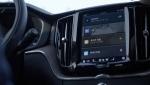 SKT, 자동차 전용 AI 플랫폼 '누구 오토' 출시
