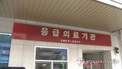 추석 연휴에 응급실 507개소 24시간 운영···코로나19 검사도 계속
