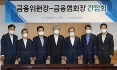 """금융당국 """"'코로나 대출'에 거치기간 1년, 상환기간 5년 부여""""(종합)"""