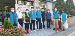 마사회 인천부평지사, 추석맞이 굴다리오거리 방역·거리청소 봉사활동