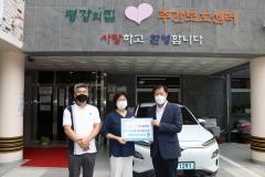 한국국토정보공사 광주전남지역본부, 추석명절 맞이 기부금 전달