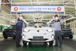 쌍용차,첫 전기차 '코란도 이모션' 11월 유럽 현지 판매
