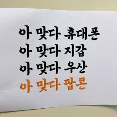 롯데시네마, 포장 팝콘 반값 판매 '#집으로 팝콘' 이벤트 진행