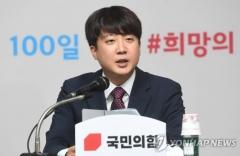 """'취임 100일' 이준석 """"불가역적 정치개혁으로 대선승리"""""""