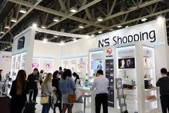 NS홈쇼핑, 중소기업 대상 '아마존 입점 지원 프로그램' 운영