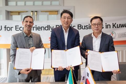 SKC, 쿠웨이트와 '친환경 플라스틱 솔루션' 사업화 협력