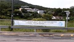 인천시, 중구 무의도 물부족 걱정 해결···하나개삼거리 급수공사
