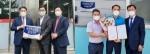 BNK경남은행, 삼우계기·이티에스 '유망중소기업' 선정