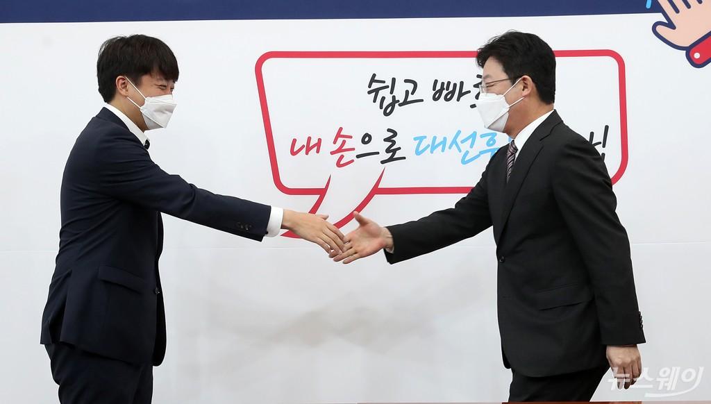 [NW포토]유승민 국민의힘 대선 경선 후보 이준석 당 대표 면담