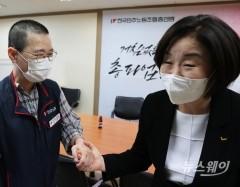 [NW포토]전종덕 민주노총 사무총장 손 잡은 심상정의원