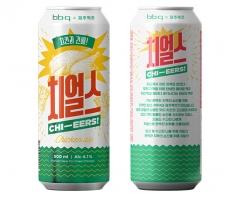 BBQ, 제주맥주와 치킨 페어링 맥주 '치얼스' 출시