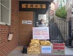 한국어촌어항공단, 추석맞이 나눔 활동···사회복지시설에 위문품 전달