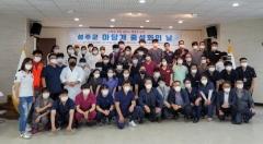 계명문화대 펫토탈케어학부, 마당개 중성화수술 봉사활동