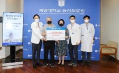 마이클 심, 계명대 동산병원에 발전기금 7천만원 전달