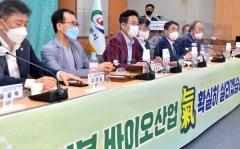 이철우 도지사, 안동서 '새바람 행복버스 현장 간담회' 개최