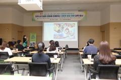 사학연금, 상호문화 공감 교육으로 지역 상생 문화 조성