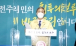 """김승수 전주시장, """"추석연휴 방역수칙 철저"""" 당부"""