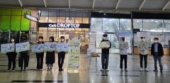 구미시, '친환경 추석명절보내기 캠페인' 펼쳐