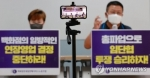 추석 연휴 첫날, 백화점 화장품 판매직원-홈플러스 노조 파업 돌입