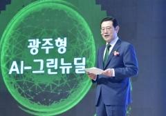 광주시, 2045 에너지 자립도시 실현 '박차'
