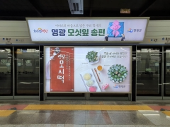 영광군, 모시떡 상품 다양화로 떡산업 활력 증진