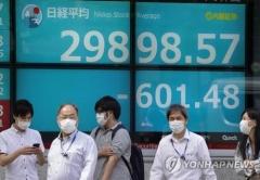 헝다 위기에 日증시 급락···닛케이지수, 3만선 붕괴