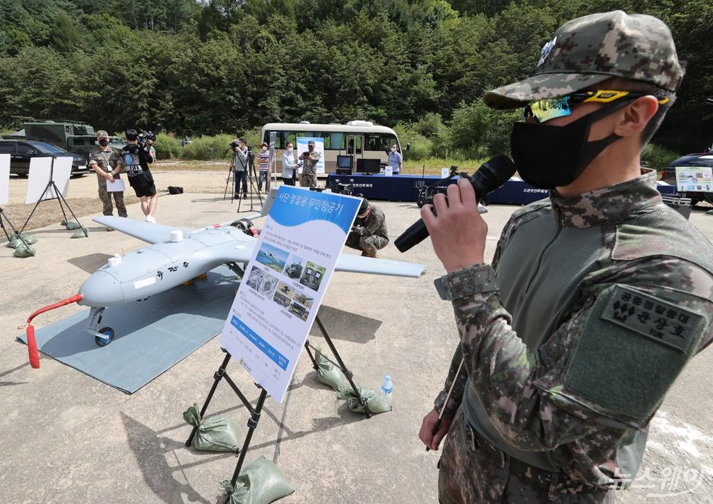 [NW포토]육군이 소개하는 정찰·공격 공중 무인비행 장비들