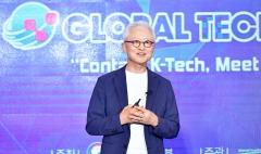 """삼성전기, 베트남법인 'RFPCB 사업' 영업정지···""""핵심사업 집중"""""""