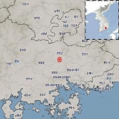 경남 창녕 남쪽서 규모 2.6 지진