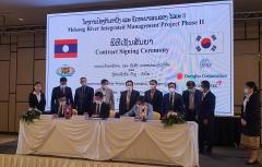 동부건설, 라오스 메콩강변 종합관리사업 2차 계약 체결