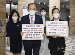 """무주택자 단체, 도심서 대장동 의혹 성토···""""투기공화국 용인 못해"""""""