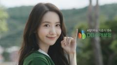 DB손보, 새 기업광고 '약속의 릴레이' 선보여