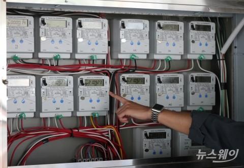 한국전력, 8년 만의 전기요금 인상