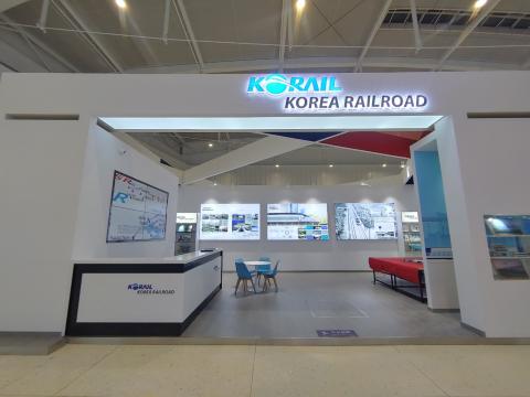 중국 장춘시에 '한국철도 홍보관' 개관