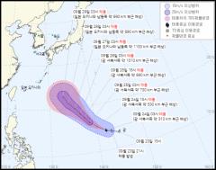 제16호 태풍 민들레, 괌 인근서 발생···한·일 향해 북상 전망