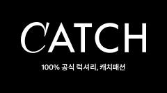 캐치패션, BI 리뉴얼과 공식 모바일 앱 론칭