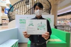 AK플라자 분당점, 친환경 에코그린 상품전 진행