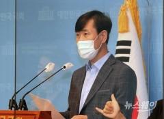 [NW포토]하태경, 공무원 총원 20% 감축 공약 발표