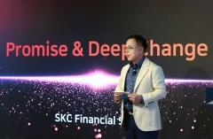 SKC, 2025년 기업가치 30조 목표···모빌리티 소재회사 도약