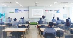 BNK경남은행, 지역 중소기업 로만시스 찾아 금융교육 실시