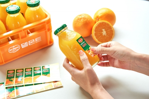롯데칠성, '델몬트 오렌지 주스' 한정판 굿즈 판매