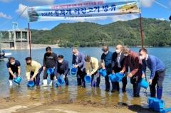 경북도, 안동댐 등에 어린동자개 15만 마리 방류