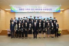장흥군, 새내기 공무원 임용장 수여식 '공직 첫발'