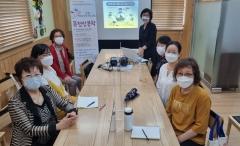 광주대, 지역주민 대상 인문학 강좌 반응 좋다