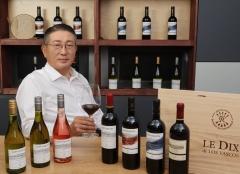 인터리커, DBR 라피트 칠레 와인 '로스 바스코스' 출시