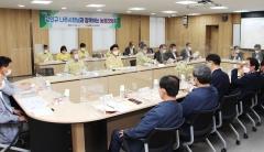 강인규 나주시장, 농·축협 조합장과 농정간담회