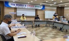 영천 마늘산업특구, 농식품가공산업육성사업 도비 공모 선정